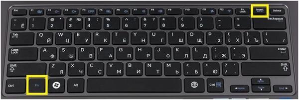 Как сделать снимок с экрана ноутбука леново
