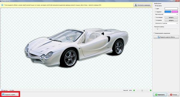 Как в Photoshop изменить размер объекта сохранив пропорции, без искажений